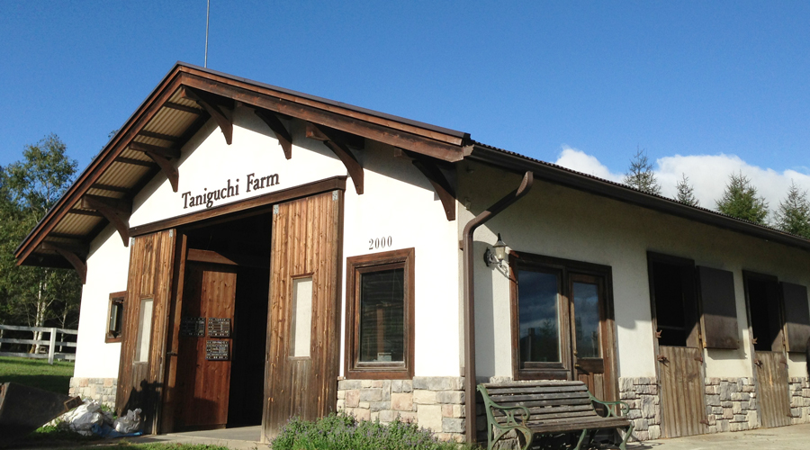 谷口牧場養老牧場の厩舎外観の写真
